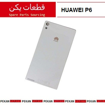 BACK/COVER HUAWEI P6 White