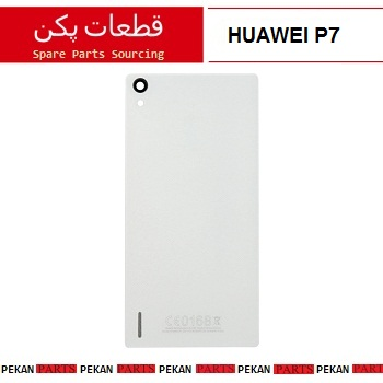 BACK/COVER HUAWEI P7 White