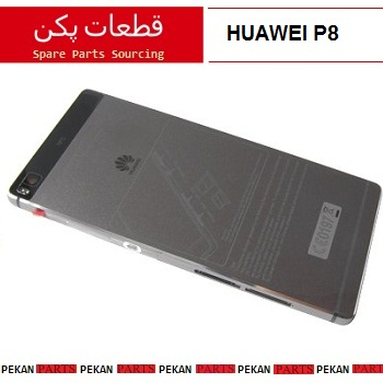 BACK/COVER HUAWEI P8 Black