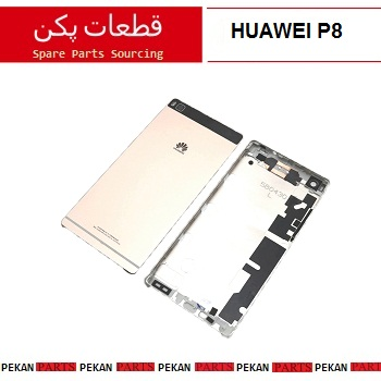 BACK/COVER HUAWEI P8 Gold
