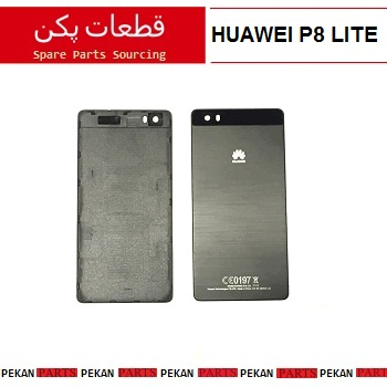 BACK/COVER HUAWEI P8Lite Black