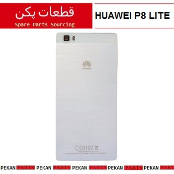 BACK/COVER HUAWEI P8Lite White
