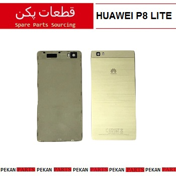BACK/COVER HUAWEI P8Lite Gold