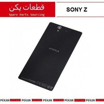 BACK/COVER SONY Z LT36 Black