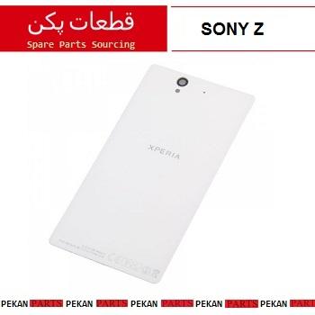 BACK/COVER SONY Z LT36 WHITE