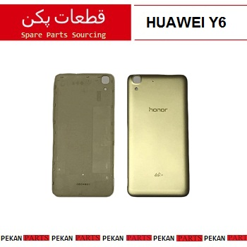 BACK/COVER HUAWEI Y6 Gold