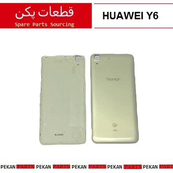 BACK/COVER HUAWEI Y6 White