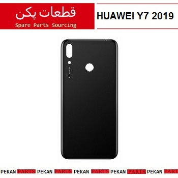 BACK/COVER HUAWEI Y7prime 2019 Black
