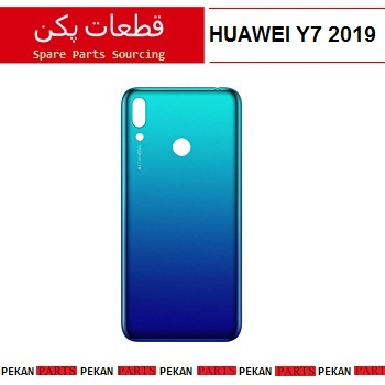 BACK/COVER HUAWEI Y7prime 2019 Blue