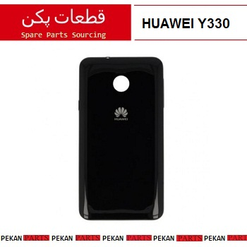 BACK/COVER HUAWEI Y330 Black