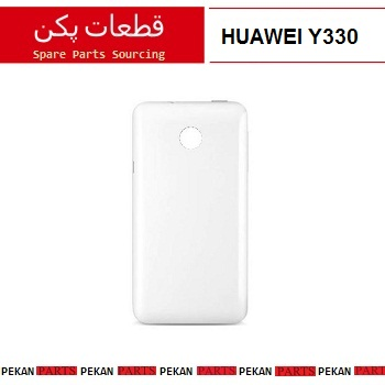 BACK/COVER HUAWEI Y330 White