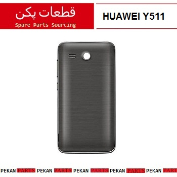 BACK/COVER HUAWEI Y511 Grey