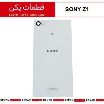 BACK/COVER SONY Z1 White