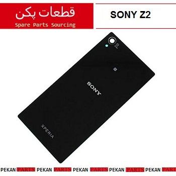BACK/COVER SONY Z2 Black