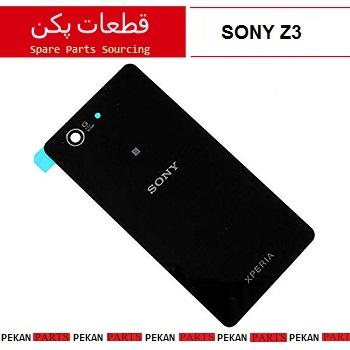 BACK/COVER SONY Z3 Black