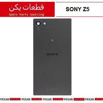 BACK/COVER SONY Z5 Black