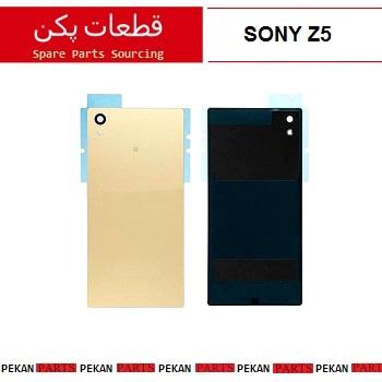 BACK/COVER SONY Z5 Gold