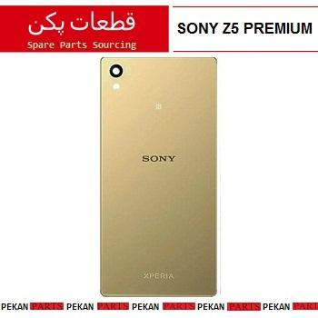 BACK/COVER SONY Z5premium Gold