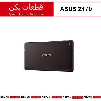 BACK/COVER ASUS Z170 Black