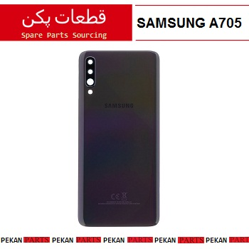 BACK/COVER SAMSUNG A705 Black