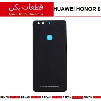 BACK/COVER HUAWEI Honor8 Black