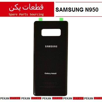 BACK/COVER SAMSUNG Note8 N950 Black