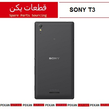 BACK/COVER SONY T3 Black