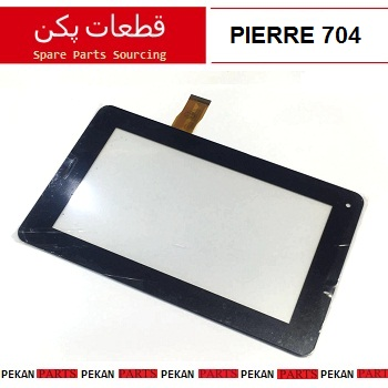 """TOUCH CHINE 7"""" Pierre 704"""