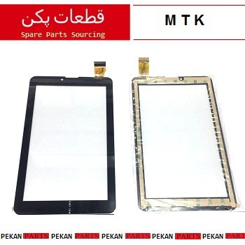 """TOUCH CHINE 7"""" MTK BLACK"""