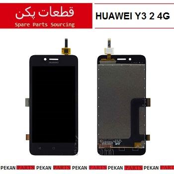 LCD HUAWEI Y3 II COM 4G Black