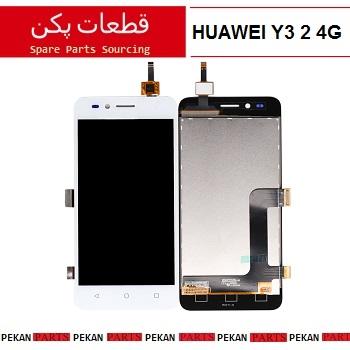 LCD HUAWEI Y3 II COM 4G White