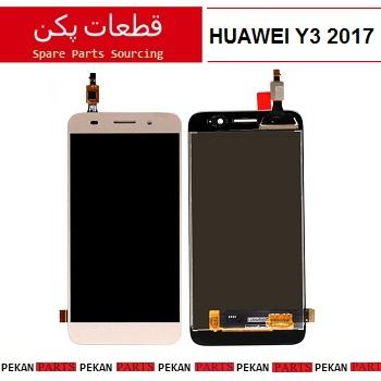 LCD HUAWEI Y3 2017 - 2018 COM Gold