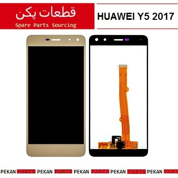 LCD HUAWEI Y5 2017 COM Gold
