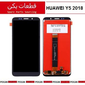 LCD HUAWEI Y5 2018  Y5prime Honor7S COM Black