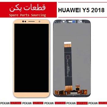 LCD HUAWEI Y5 2018  Y5prime Honor7S COM Gold
