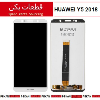 LCD HUAWEI Y5 2018  Y5prime Honor7S COM White
