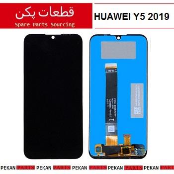 LCD HUAWEI Y5prime 2019 Honor8S COM Black