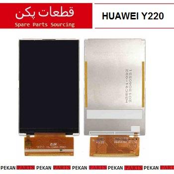 LCD HUAWEI Y220
