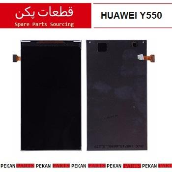 LCD HUAWEI Y550