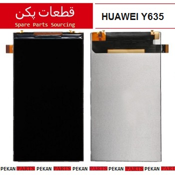 LCD HUAWEI Y635