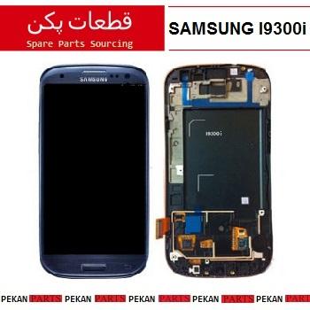 LCD SAMSUNG I9300i COM+F Blue