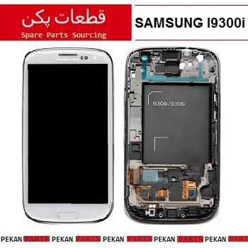 LCD SAMSUNG I9300i COM+F White