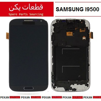 LCD SAMSUNG I9500 COM+F BLACK