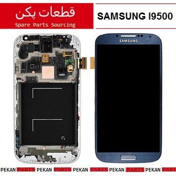 LCD SAMSUNG I9500 COM+F BLUE