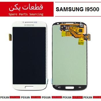LCD SAMSUNG I9500 COM White