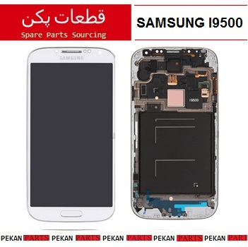LCD SAMSUNG I9500 COM+F WHITE