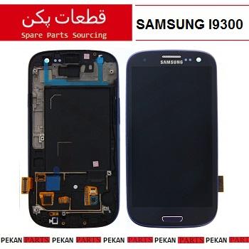 LCD SAMSUNG I9300 COM+F Blue