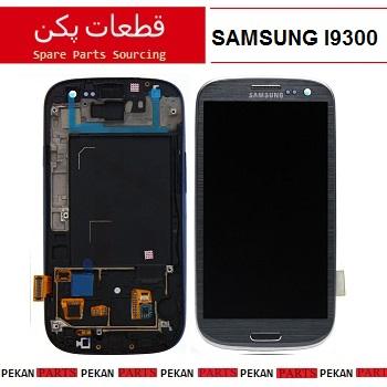 LCD SAMSUNG I9300 COM+F Grey