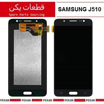 LCD SAMSUNG J510 COM BLACK