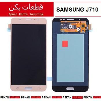 LCD SAMSUNG J710 COM Gold